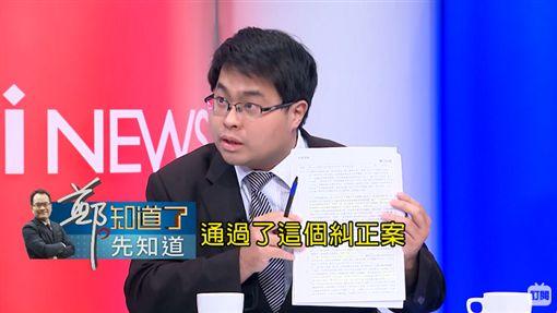 律師黃帝穎認為蔡英文默認「放管」,對2020總統大選更添阻礙。(圖/翻攝YouTube)