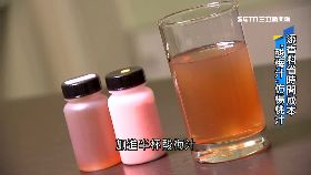 (透視)香料楊桃汁