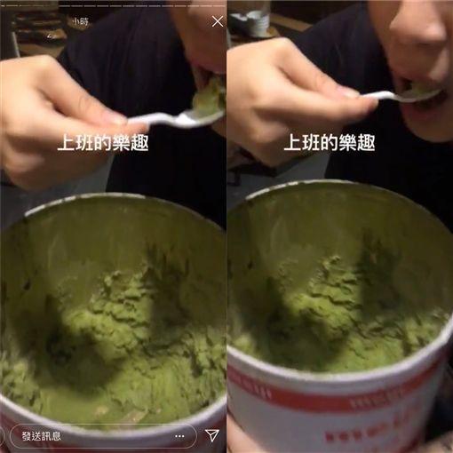 新北土城,冰淇淋,燒肉店,員工,口水  (圖/Dcard)