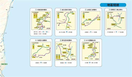 高公局,國道,元旦,連假,疏運,壅塞,短途替代道路,/高公局提供