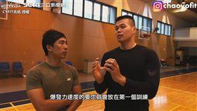 台灣銀行體能教練陳國維介紹訓練項目。(圖/CYFIT兆佑授權)