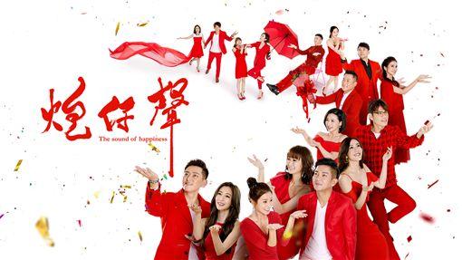 Vidol影音在短短半年內,從一萬訂閱戶迅速破百萬訂閱。  精彩好劇《姊的時代》花絮影音,突破4億人次觀看。  Vidol YouTube擁有豐富內容。  三立電視最新台劇《炮仔聲》。  三立電視最新華劇《你有唸大學嗎》。  三立電視最新華劇《必勝大丈夫》。