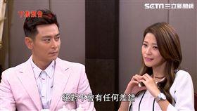 陳冠霖、李燕成為契約情人似乎又會發生不少趣事。