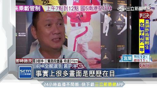 燃燒野球魂!中職30年特展 12/29登場