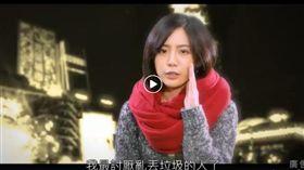 (圖/學姊黃瀞瑩臉書)