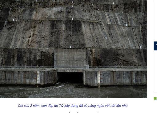 厄瓜多,科卡科多辛克雷,大壩,水壩(圖/翻攝自《24h.com.vn》網站)
