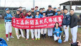 王建民現身新聞盃軟式棒球賽 圖/台灣棒球記者作家協會提供