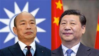 再說一遍,天佑中國,天佑高雄