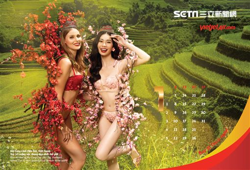 2019年,月曆,越捷航空,比基尼,月曆,越捷女郎,越捷