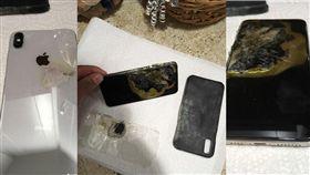 果粉,iPhone XS Max,自燃,燙傷,愛瘋,iDrop News
