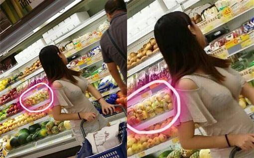 超市拍水果,意外拍到正妹「超胸照」。(圖/翻攝自爆廢公社)