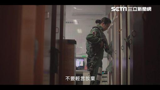 士兵轉當「女飛官」!郭文靜創下國軍首例 ID-1712920