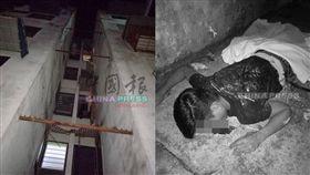姦情,馬來西亞,墜樓,爬窗,躲避,意外, 圖/翻攝自馬來西亞《中國報》