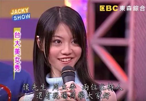 台北市議員高嘉瑜,過去上節目畫面曝光。(圖/翻攝自YouTube)