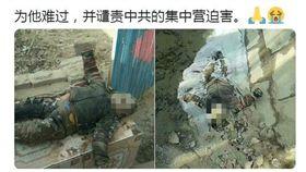 維吾爾族,男童,凍死