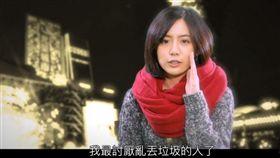 為了呼籲垃圾別亂丟,北市環保局找來了「學姊」黃瀞瑩及吉祥物「熊讚」合體拍攝宣導短片,臉書