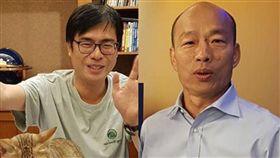 陳其邁陳小米與韓國瑜,組合圖,資料召及臉書