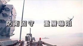 「中華民國107年戰演訓回顧」短片,軍聞社