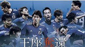 日本誓言將摘下本屆亞洲盃足球賽王座。(圖/翻攝自網路)