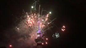 紐西蘭煙火(圖/翻攝自YouTube)