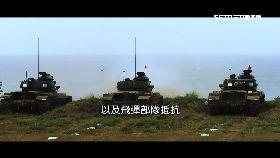 中國難犯台1800