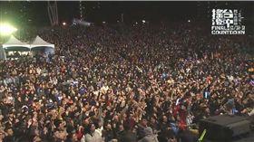 2019台中跨年音樂祭/浮現音樂X搖滾台中跨年音樂祭YouTube