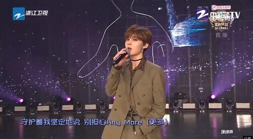 范丞丞、樂華七子/浙江衛視