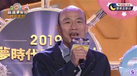 韓國瑜,圖/翻攝自YouTube