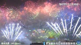 香港維多利亞港跨年音樂煙火秀
