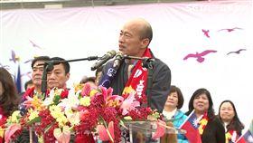 韓國瑜 元旦 升旗