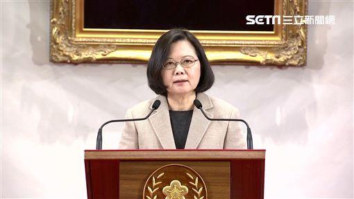 2019元旦總統蔡英文新春談話,新聞台