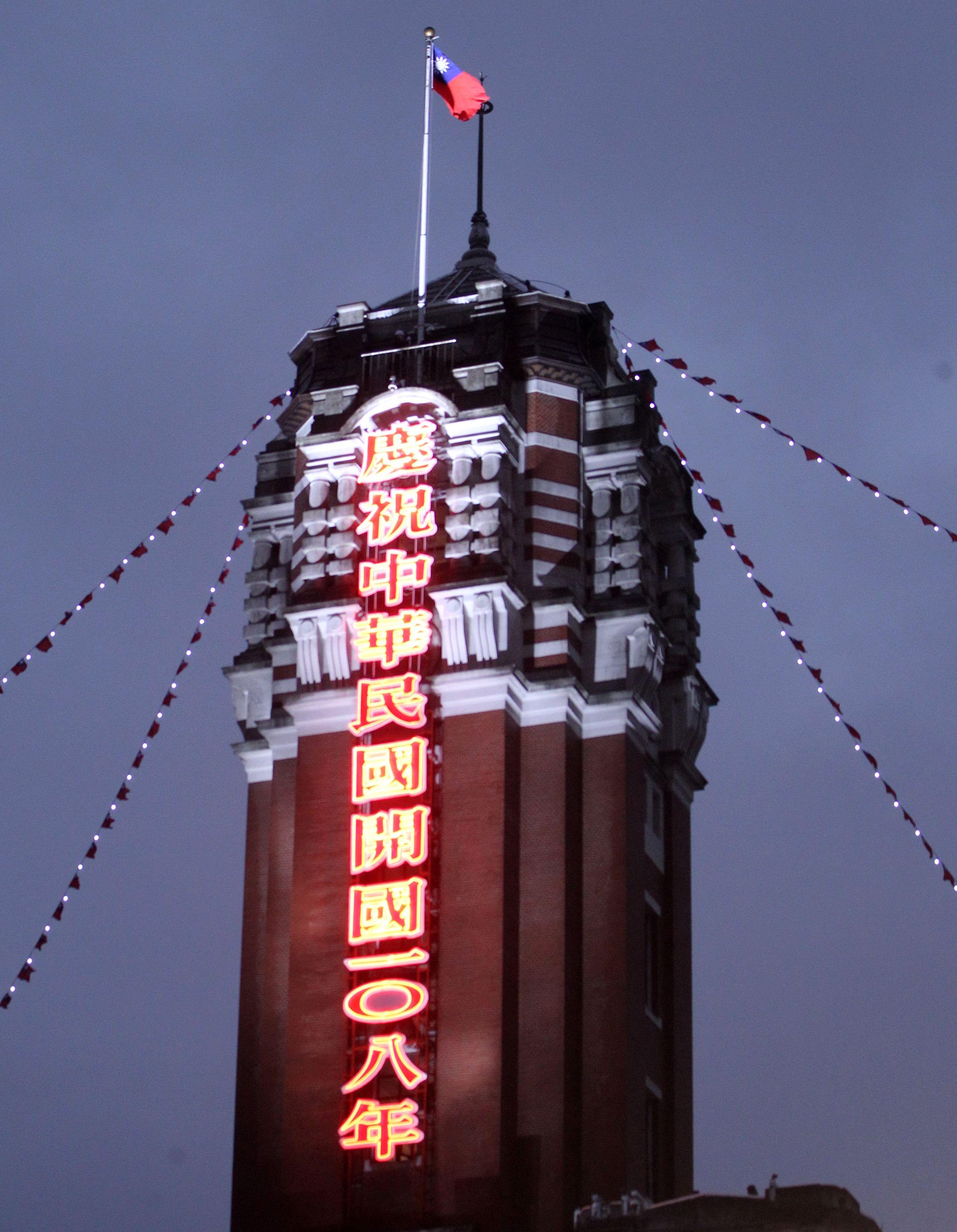 中華民國108年元旦升旗典禮。(記者邱榮吉/攝影)