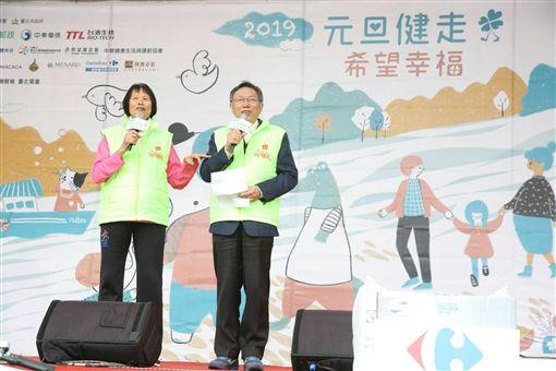 柯文哲出席2019年元旦健走活動與王金平、紀政同台,北市府提供