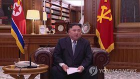 (圖/翻攝自搜狐)北韓,金正恩,新年,賀詞,川普