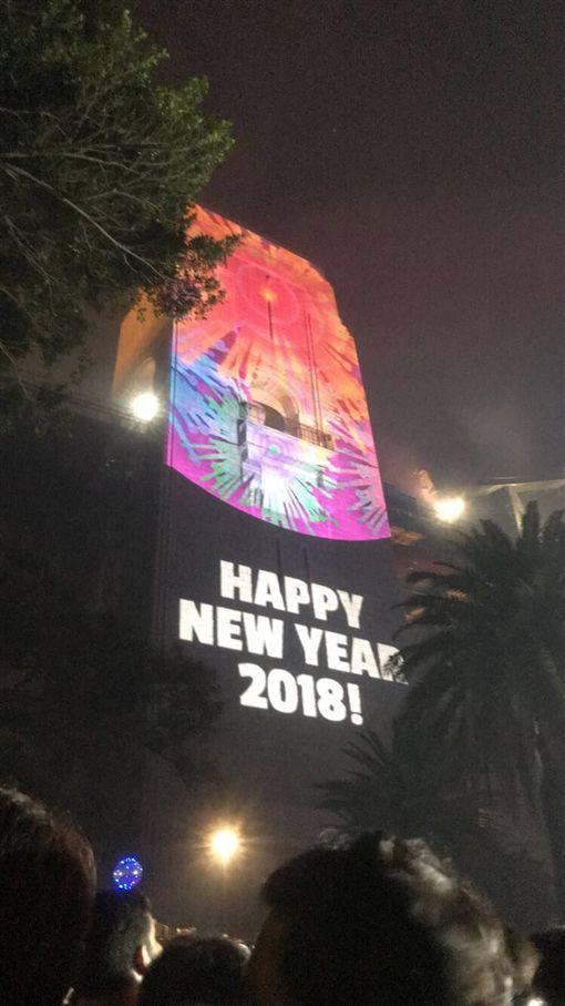 「2018新年快樂!」斥資最多煙火秀 雪梨跨年失誤糗爆圖/翻攝自Twitter