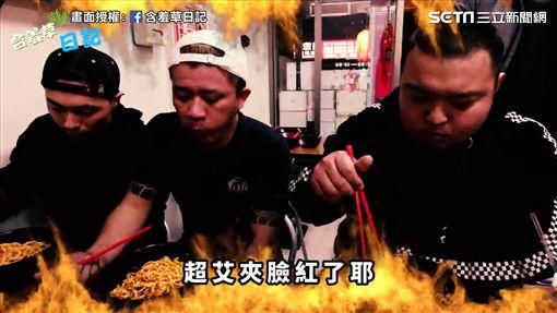 ▲網紅挑戰地獄級大王辣麵。(圖/翻攝自含羞草日記臉書)