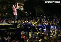 2019臺北市政府跨年晚會演唱嘉賓小樂吳思賢。(記者林士傑/攝影)