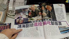 「好硬又太長…」鴻海副總爆偷情部屬 圖翻攝自鏡週刊
