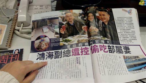 「好硬又太長…」鴻海副總爆偷情部屬圖翻攝自鏡週刊
