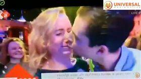 荷蘭,跨年,情侶接吻(圖/翻攝自Universal Media Online YouTube)