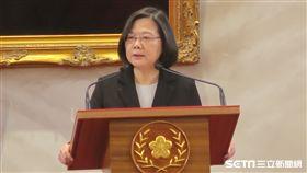總統蔡英文2日召開記者會回應中國國家主席習近平對台談話。(圖/記者盧素梅攝)