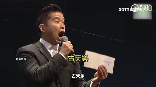 古天樂,陳奕迅,香港,男歌手