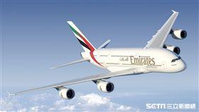 阿聯酋航空,/阿聯酋航空提供