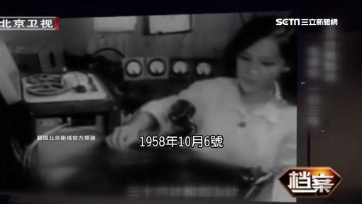 毛澤東,習近平,統戰,告台灣同胞書