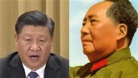毛澤東,習近平,統戰,告台灣同胞書 (圖/中央社)