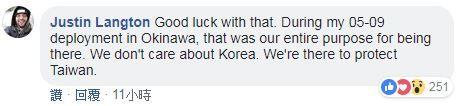 網友在《時代》雜誌上留言,駐日美軍目的是在保護台灣。(圖/翻攝自臉書)