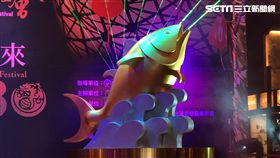 2019台灣燈會,屏東,黑鮪魚,主燈,/記者蕭筠攝影