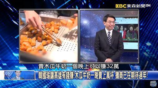 高雄跨年「木瓜牛奶一晚賺32萬」 他驚爆狂賣2萬杯!劉寶傑嚇呆笑出來(圖/翻攝自YouTube)