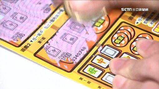 新春限定! 2000元刮刮樂曝光+首次商品獎