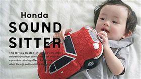 Honda Sound Sitter抱枕(圖/翻攝網路)